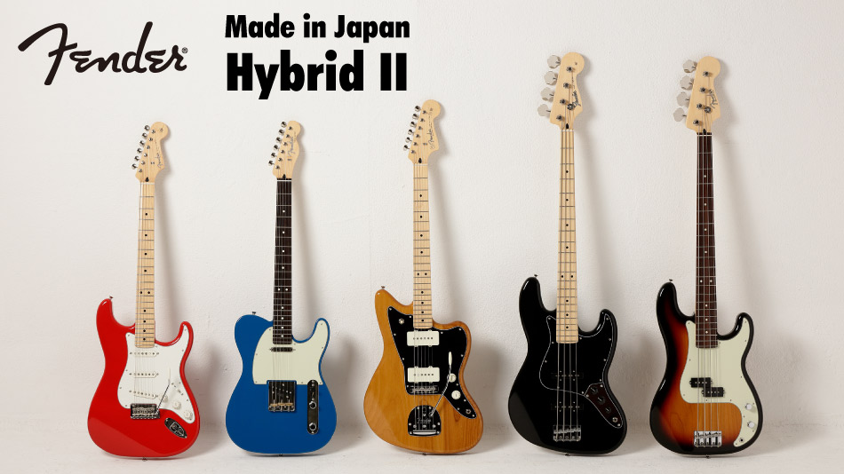 Fender Made in Japan Hybrid II Series