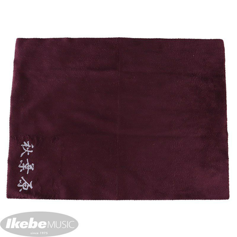 """WIPING CLOTH """"秋葉原"""" (ワインレッド)_2"""