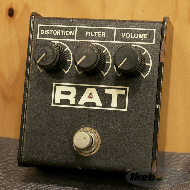 RAT II '89 Flat Body_1