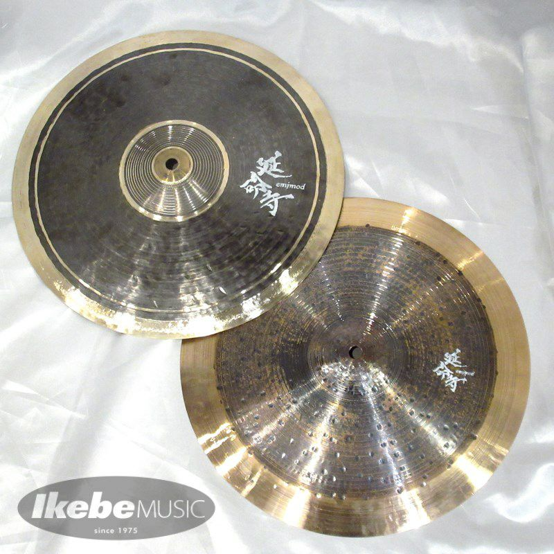 Double A-side hihats 14 pair_1
