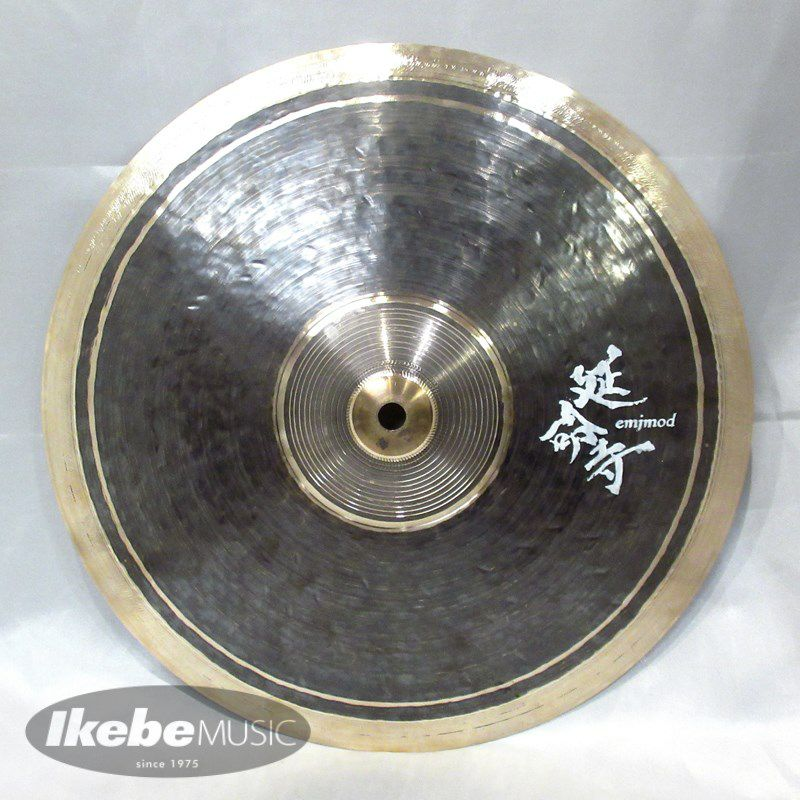 Double A-side hihats 14 pair_2