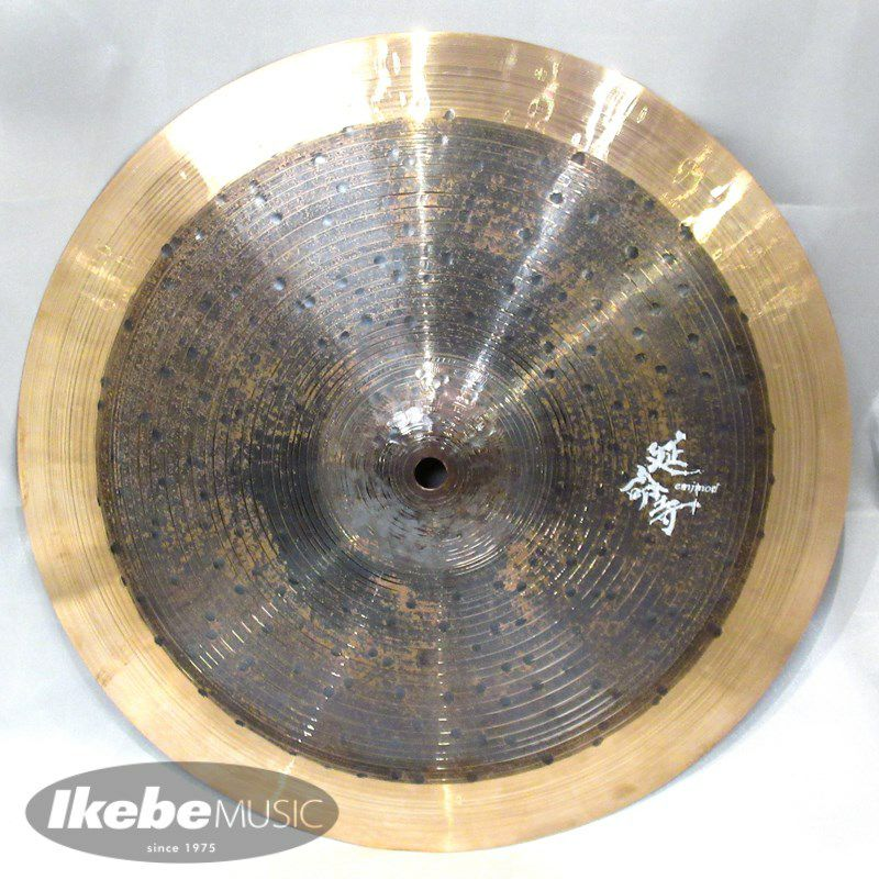 Double A-side hihats 14 pair_5
