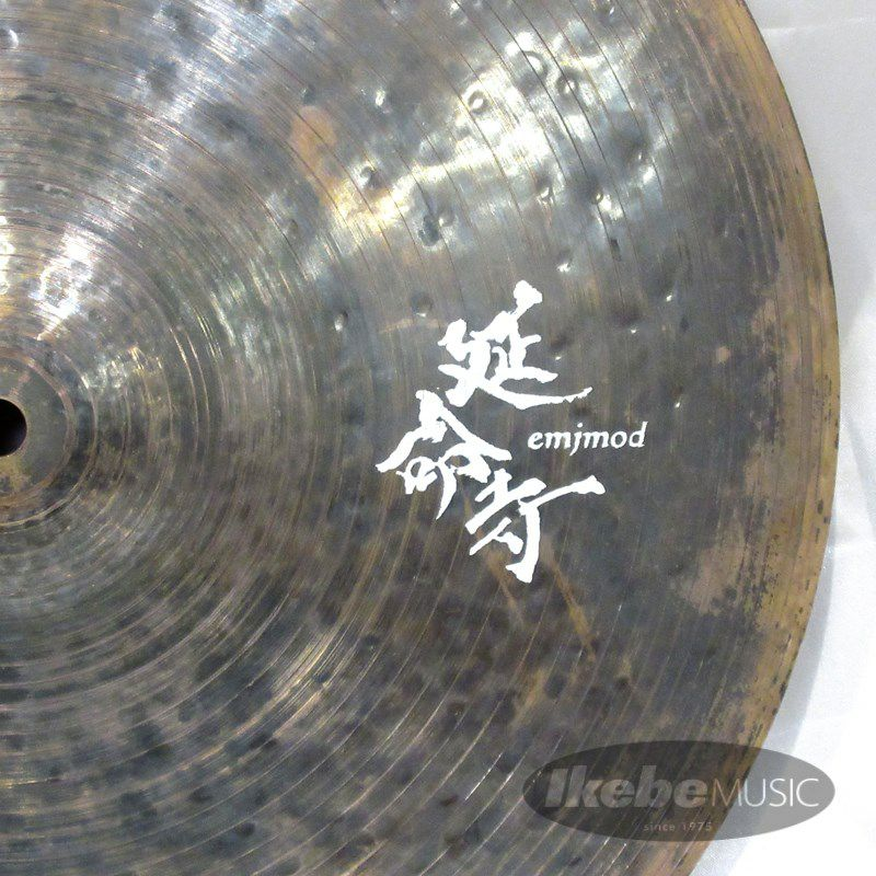 Double A-side hihats 16 pair_3