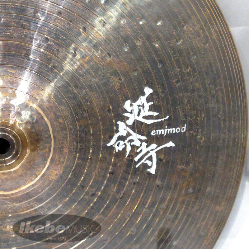 Double A-side hihats 16 pair_6