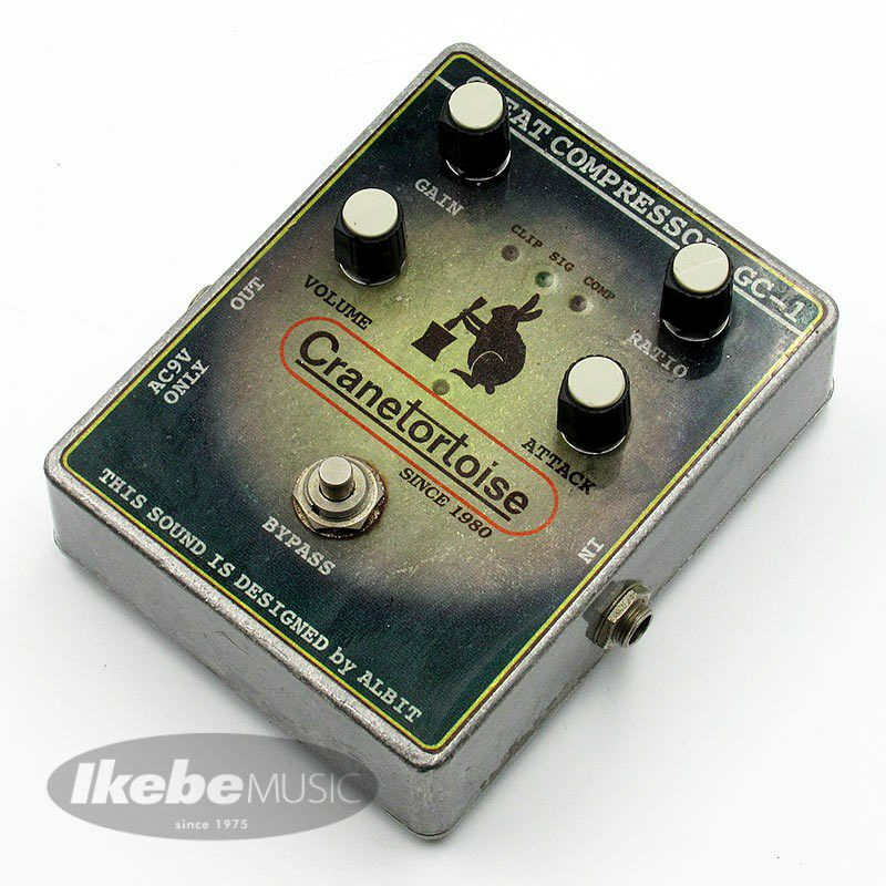 GC-1 GREAT COMPRESSOR/USED_1
