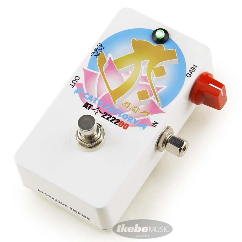 AT令2222 【AKIRA TAKASAKI Signature Pedal Birthday Limited Edition】_1