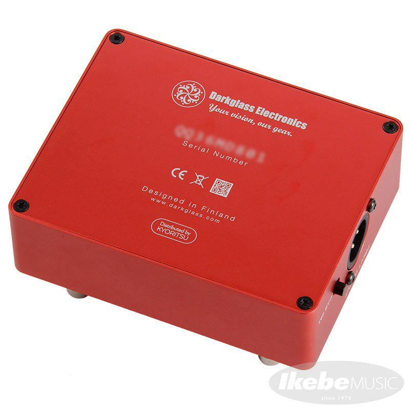 Microtubes B7K Ultra v2 with Aux In Limited edition Crimson Red 【イケベオリジナルカラー】_4