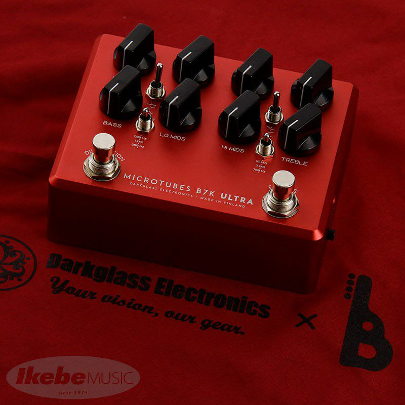 """Microtubes B7K Ultra v2 with Aux In Limited edition """"Crimson Red"""" 【イケベオリジナルカラー】 【B7K Ultra v2 Crimson Red 発売記念 ステッカープレゼントキャンペーン】_9"""