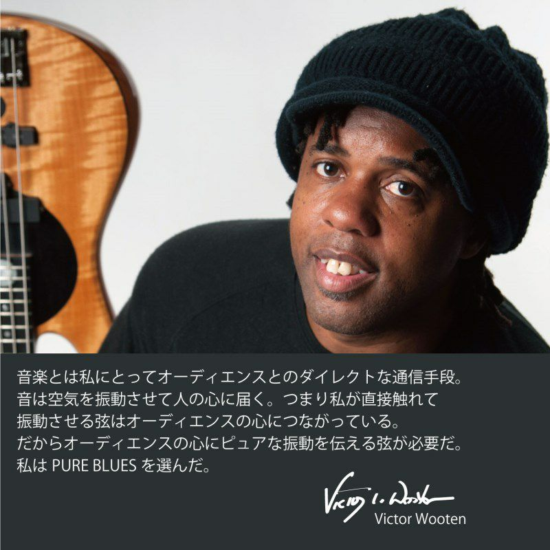 PURE BLUES SERIES PBVW-40 [VICTOR WOOTEN SIGNATURE GAGE]_2