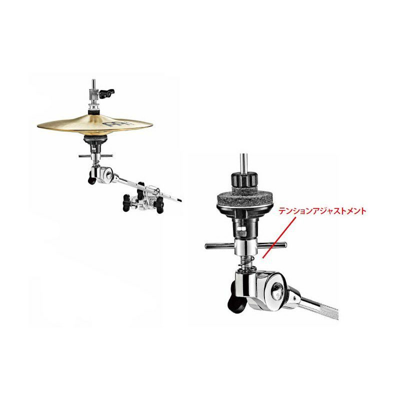 MXH [X-Hat Auxiliary Hihat Arm with Clamp]_2