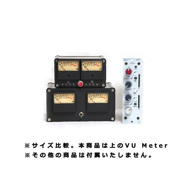 Sifam Small VU Box 【お取り寄せ商品・納期2ヶ月程】_3