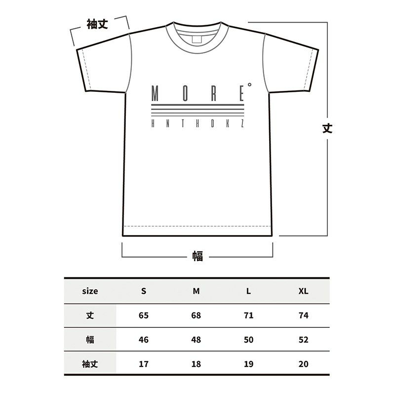 HINATCH Bassist 25th Anniversary Collaboration T-Shirt 「MORE゜」(Navy/S)_9