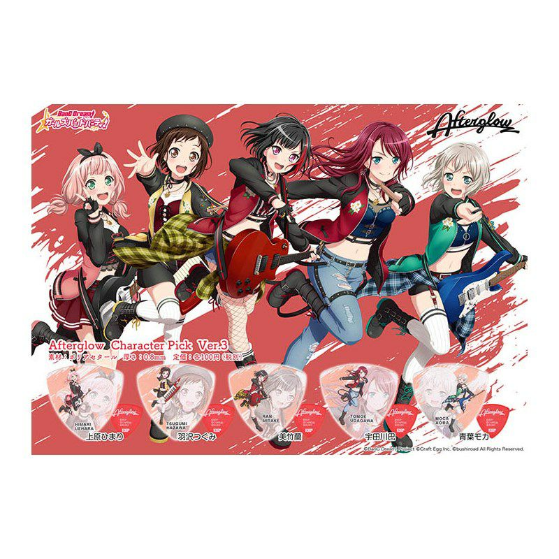 ESP×バンドリ! Afterglow Character Pick Ver.3 ×10枚セット(GBP TSUGUMI AFTERGLOW 3)_3